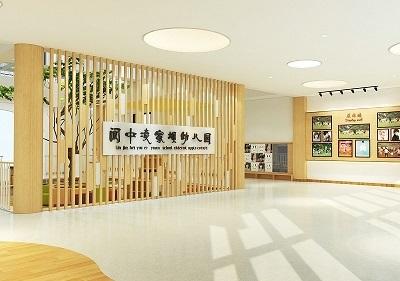 四川阆中凌家坝幼儿园室内设计案例图